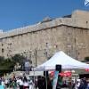 Siyonist İsrail Rejimi, İbrahim El-Halil Camii'ni Kapatıyor 