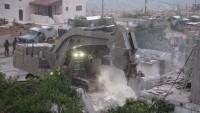 İşgal Yönetimi Er-Ramle Kentinde Filistinlilere Ait Bir Evi Yıktı 