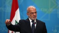 Irak'tan İsrail'e Karşı Birlik Çağrısı