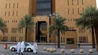 Suudi Arabistan'da 14 kişiye idam cezası