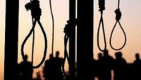 Suudi rejimi, 15 kişiye İran ajanlığı suçlamasıyla idam cezası verdi