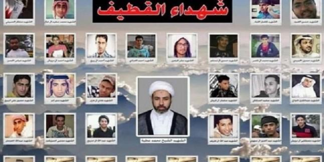 Arabistan'ın ABD büyükelçiliği önünde idamlar protesto edildi