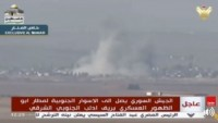 Suriye Ordusu ve Hizbullah Güçleri 3 Koldan Ebu Zuhur Havaalanına Girdi