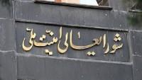 İran'ın hava sahası IKBY'ye tamamen kapatıldı