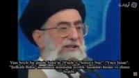 Video: İmam Ali Hamaney'in Dilinden Resulullah (sas)'in Yüce Ahlakından Örnekler…