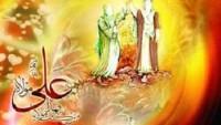 """""""İmamet ve Velayet günleri"""" etkinlikleri başladı"""