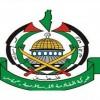Hamas: İsrailli Bakanın İstifası Siyasi Bir Zafer