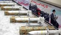 Katil Amerika Havlamaya Devam Ediyor: İran'ı Cezalandıracağız