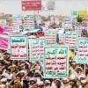 Yemen Ensarullah: Suudi Müdahalesine Rağmen Filistin'in Yanındayız