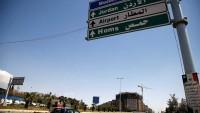 Suriye'de Bir Günde Bin 866 Militan, Aileleriyle Birlikte Tahliye Edildi