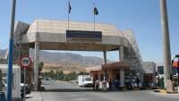 Halil İbrahim Sınır Kapısı Irak Merkezi Yönetimine Devrediliyor