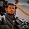 Ensarullah Hudeyde'nin BM Denetimine Bırakılması Şartını Açıkladı