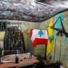 Lübnan: İsrail'e Asla Taviz Vermeyeceğiz
