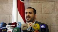Ensarullah: BAE ve Arabistan İsrail Kadar Tehlikelidir