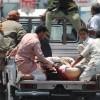 Uluslararası Af Örgütü: Arabistan Yemen'de Sivilleri Öldürmeye Devam Ediyor