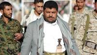 Yemen Halkı Filistin'e Destek Vermeye Hazırdır