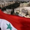 Suriye ve Küba Anlaştı