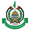 Hamas'tan Filistinlilere Çağrı