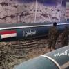 Yemen ordusu: Suudi Rejim Sarayları Menzilimizde