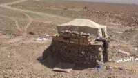 Yemen Ordusu Stratejik Bir Bölgenin Kontrolünü Sağladı