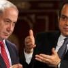 Siyonist Rejim Mısır'dan Arabuluculuk Yapmasını İstedi