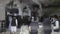 Afganistan'da Camide Patlama!