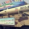 İran'ın İslam Cumhuriyeti'nin Muazzam Askeri Gücü!
