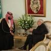 Suudi Prens Yoğun Protestolara Rağmen Tunus'a Gitti