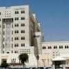 Suriye'den ABD'nin İddialarına Yalanlama