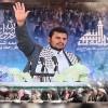 Suudi Koalisyonun Amacı Yemen'i ABD'ye Takdim Etmek