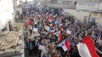 Yemen'de BAE ve Suud Çatışması Devam Ediyor
