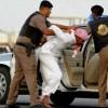 İnsan Hakları Örgütlerinden Arabistan'a Çağrı