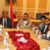 Yemen'de Kritik Toplantı