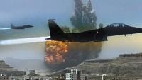 Suudi Savaş Uçakları Yemenli Aileyi Katletti