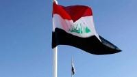 Irak, TSK'nın Kuzey Irak'taki Eylemlerini Kınadı