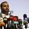 Yemen'i Büyük Bir Komployla Başbaşa Bırakmak İstediler