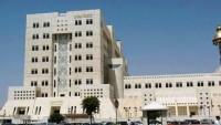 Arap Birliği Petrol Şeyhlerinin Parasıyla Yönetilmektedir