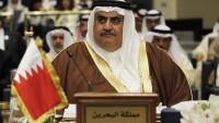 Bahreyn'in Siyonist Dışişleri Bakanı: Amerika ile Filistin Gibi Basit Konular Nedeniyle Anlaşmazlık Yaşamayız