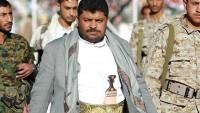 Arabistan Yemen'deki Cinayetlerine Kılıf Uydurmaya Çalışıyor