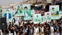 Güney Yemen'de Dev Gösteri