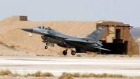 Ürdün Suriye'de IŞİD hedeflerini vurdu