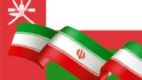 Umman, İran aleyhindeki yaptırımların kaldırılmasından duyduğu memnuniyeti bildirdi
