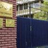 İranlı hiçbir yetkili, İngiliz büyükelçiliği'nin açılış törenine katılmadı
