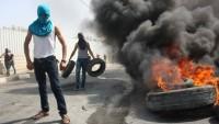 Kudüs Müessesesi: Kudüs İntifadası Düşmanla Mücadelede Daha İyi Dengeler Oluşturdu
