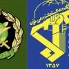 İran Devrim Muhafızları: Ordu ve Devrim Muhafızlarının birliği İran'ın güvenliğinin garantisidir