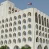 Irak'tan Suudi Dışişleri Bakanının açıklamalarına tepki