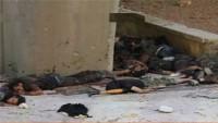 Irak'ta  IŞİD'in Musul'daki Sağlık Sorumlusu Öldürüldü