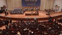 Irak Meclisi, Türkiye'nin Kuzey Irak'a girmesini kınadı