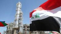 Irak petrol piyasasında güçlenmek istiyor