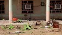 Irak'ta iftar programına bombalı saldırı: 16 ölü